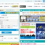 【DeNAトラベル】バニラエアセール、台北・高雄・香港行きツアーが最安16,800円