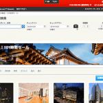 【ホテルズドットコム】101時間限定セール、韓国全土のホテルが最大50%割引